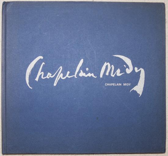 Chapelain Midy - FRANCE ART DIFFUSION