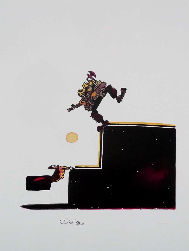 Ali Ferzat - Lithographie originale